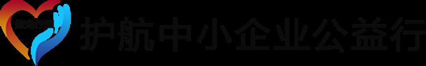 logo-心流